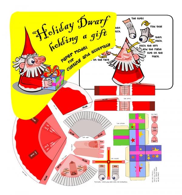 Christmas DIY Cartoon dwarf